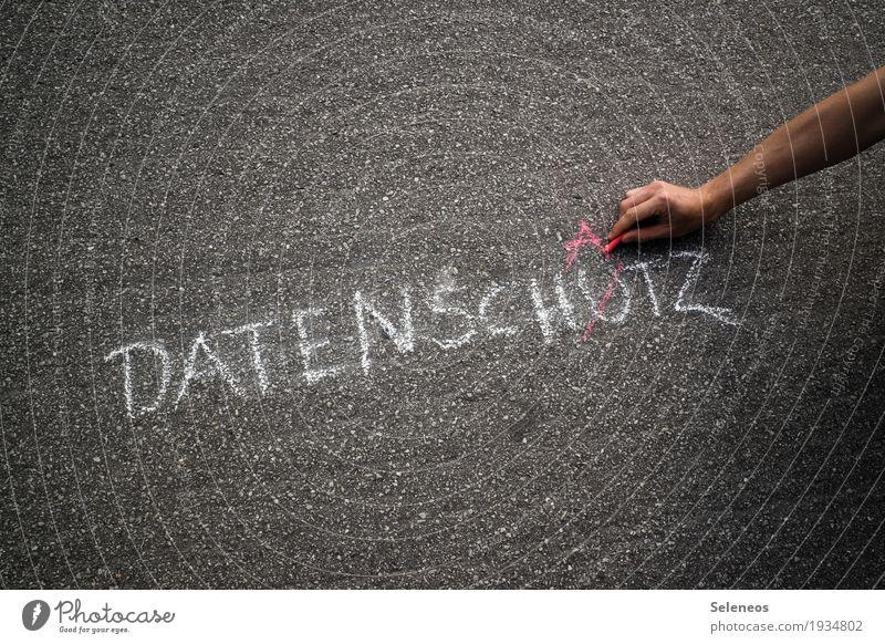 Mein Schatz Technik & Technologie Wissenschaften Informationstechnologie Internet Hand Medien Neue Medien Zeichen Schriftzeichen Schilder & Markierungen