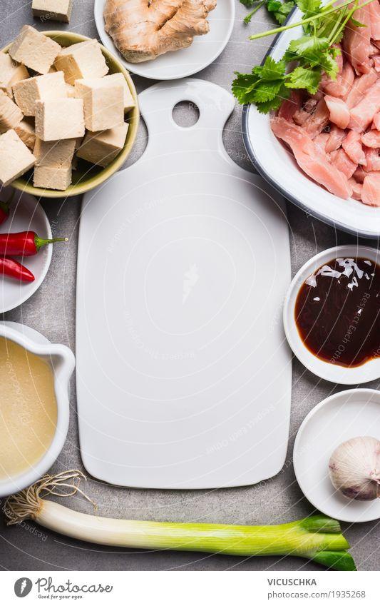 Asiatische Zutaten mit gewürfeltem Tofu und Fleisch Gesunde Ernährung Gesundheit Stil Lebensmittel Design Kräuter & Gewürze Küche Gemüse Bioprodukte Restaurant