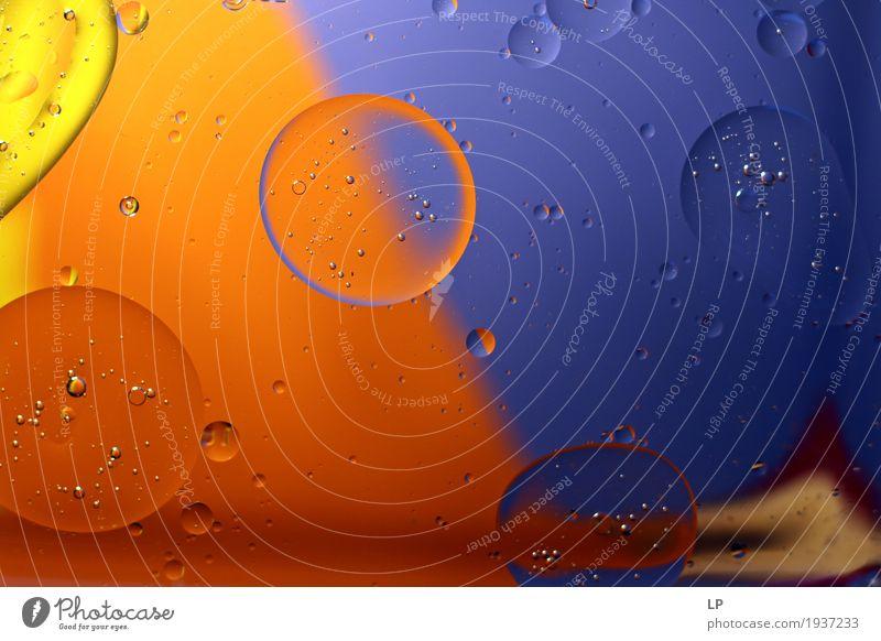 Dual blau Erholung ruhig Freude Leben Innenarchitektur Lifestyle Hintergrundbild Stil Spielen Feste & Feiern Paar orange Design Zufriedenheit