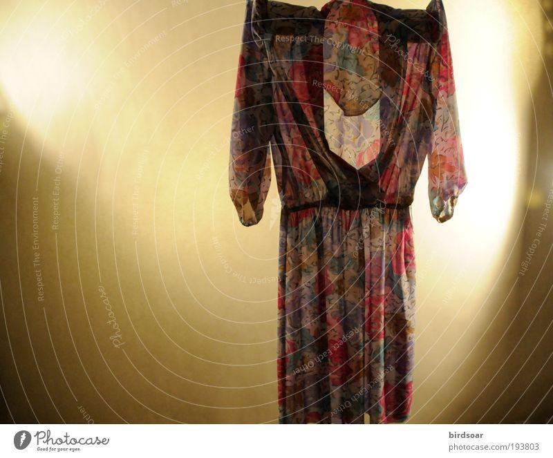 Licht Zwei Atelier Mode Kleid Illumination hintergrundbeleuchtet knusprig weich stark Bekleidung