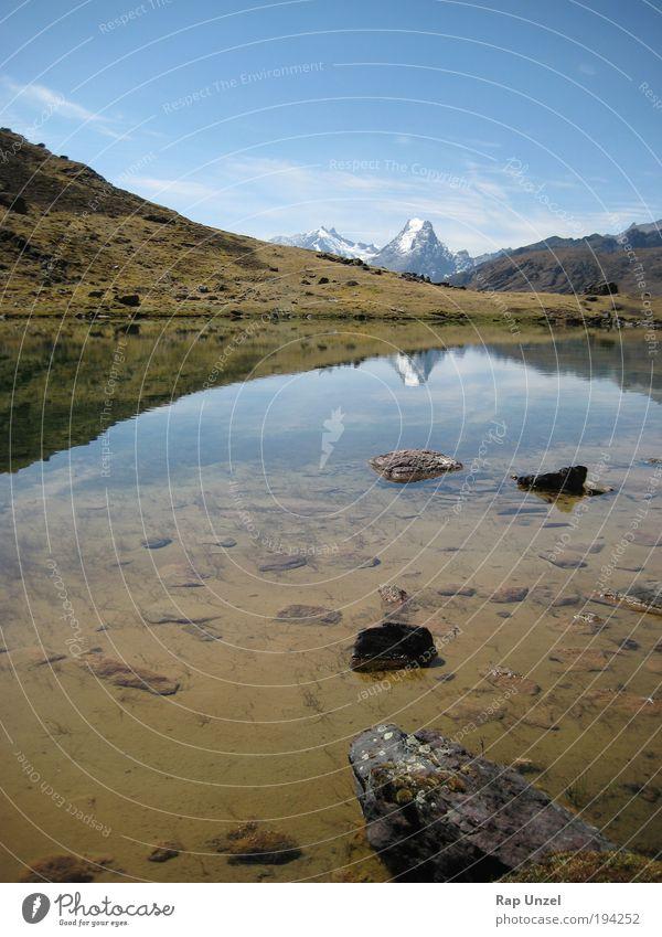 Azulcocha Natur Landschaft Pflanze Erde Himmel Horizont Schönes Wetter Gras Berge u. Gebirge Gipfel Teich See Ferien & Urlaub & Reisen fantastisch kalt Spitze