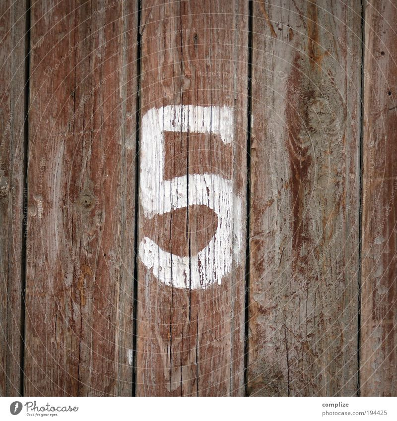 gib mir fünf Glück Glücksspiel Lotterie Garten Hausbau Renovieren Werbebranche Handwerk Erfolg Werkzeug 5 Mensch Hütte Mauer Wand Fassade Holz Zeichen