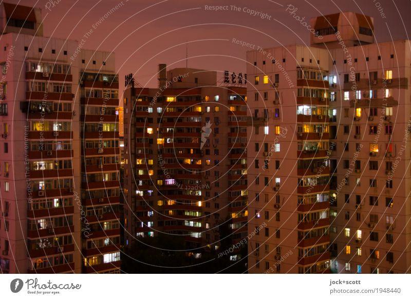 Nachtsehen Stadt ruhig Gebäude Zeit Stimmung Fassade Häusliches Leben modern Schriftzeichen trist authentisch Perspektive groß Hauptstadt Stadtzentrum eckig