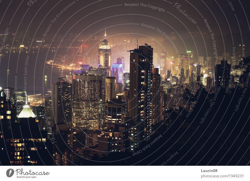 Hong Kong City Skyline at night Ferien & Urlaub & Reisen Tourismus Ausflug Abenteuer Ferne Freiheit Sightseeing Städtereise Berge u. Gebirge wandern