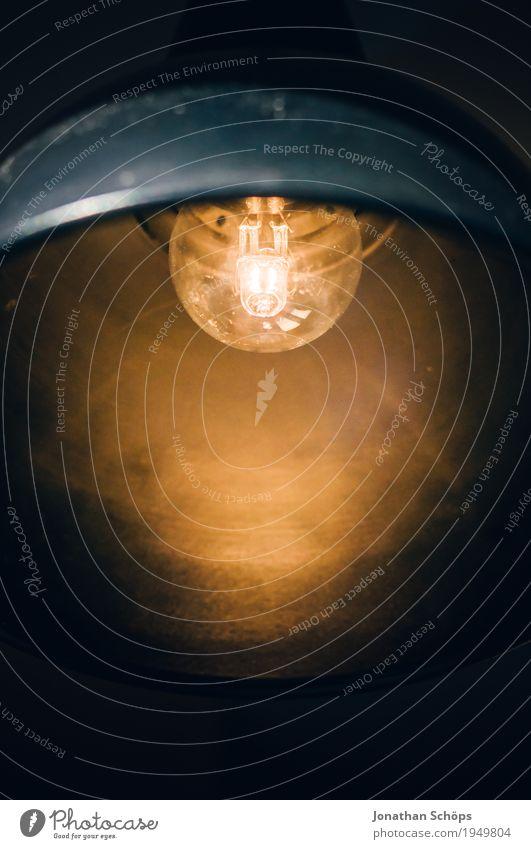 Glühlampe deluxe Glas modern Lampe Lampenschirm Glühbirne Lampenlicht leuchten hell Energie Energiewirtschaft Energiekrise Energie sparen Klimawandel
