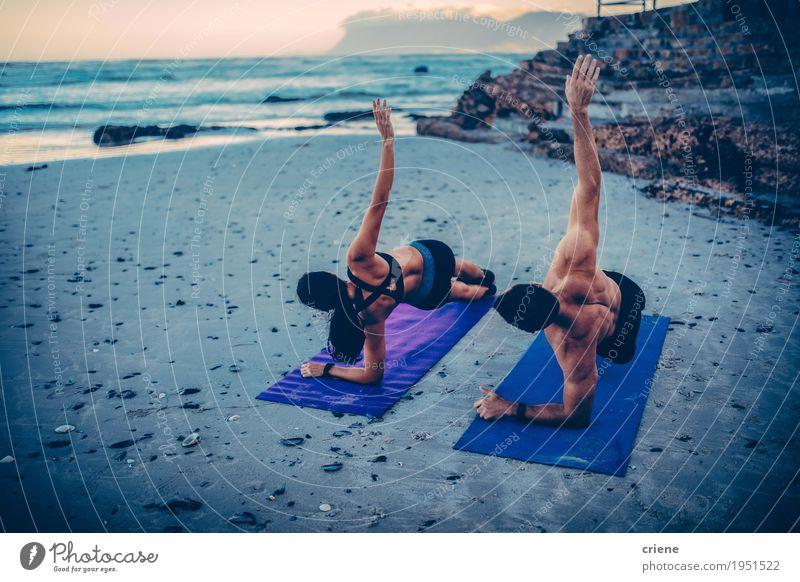 Frau Jugendliche Mann Meer Strand Erwachsene Leben Lifestyle Sport Gesundheit Paar Zusammensein Freizeit & Hobby Wellen Fitness Wellness
