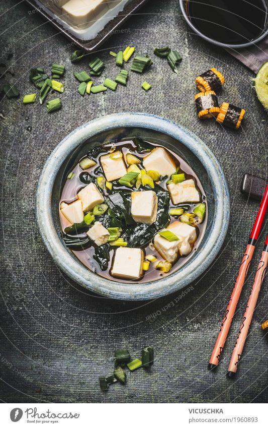 Japanische Miso-Suppe Lebensmittel Gemüse Eintopf Ernährung Mittagessen Bioprodukte Vegetarische Ernährung Diät Asiatische Küche Geschirr Schalen & Schüsseln
