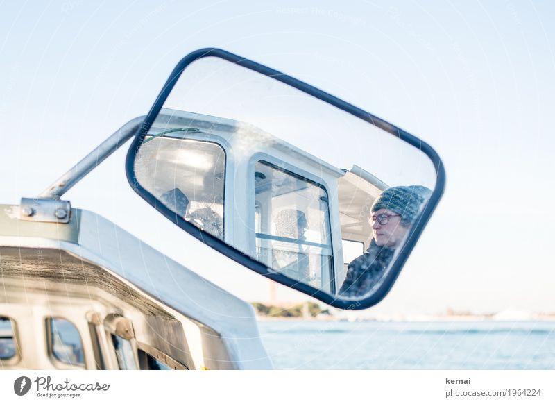 Bootsfahrt Mensch Frau Ferien & Urlaub & Reisen blau Erwachsene Leben Lifestyle feminin Freiheit Tourismus hell Freizeit & Hobby Zufriedenheit Ausflug frisch