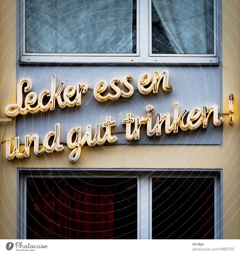 Seid eingeladen ! Ernährung Essen Getränk trinken Lifestyle Freude Gesunde Ernährung Sinnesorgane Restaurant Leuchtreklame Schriftzeichen genießen leuchten