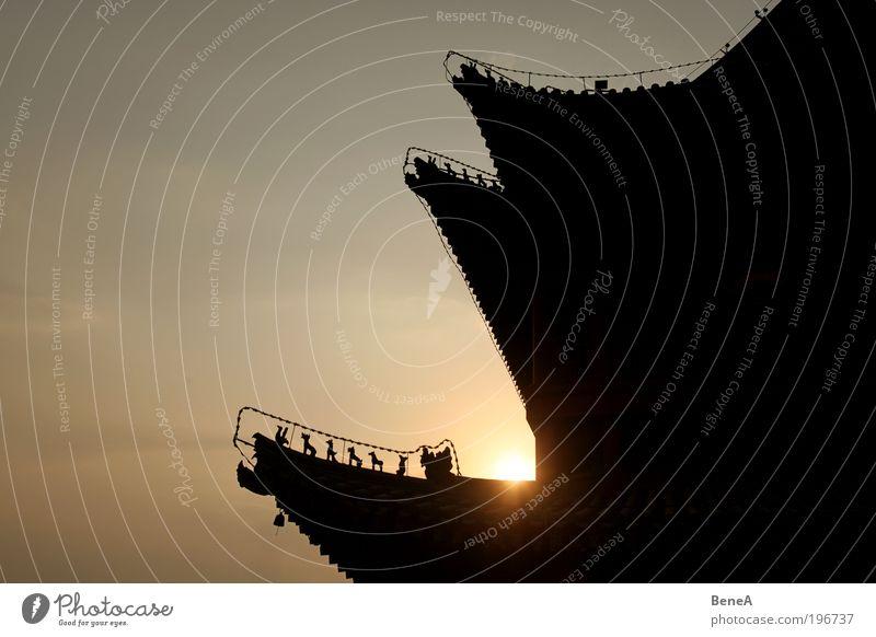 Pagode Ferien & Urlaub & Reisen Gebäude Religion & Glaube Architektur Schilder & Markierungen Hoffnung Tourismus Dach Asien Idylle Zeichen China Bauwerk