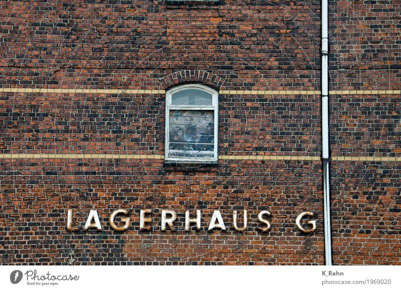 Lagerhaus G Haus Handel Güterverkehr & Logistik Architektur Hafenstadt Industrieanlage Fabrik Bauwerk Gebäude Mauer Wand Fassade Fenster Denkmal Stein Glas
