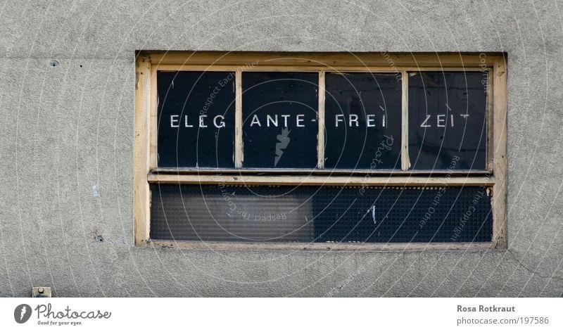 elegante freizeit Design Freizeit & Hobby Fußgängerzone Haus Mauer Wand Fenster Schriftzeichen alt dreckig einfach trashig trist grau schwarz weiß Freude