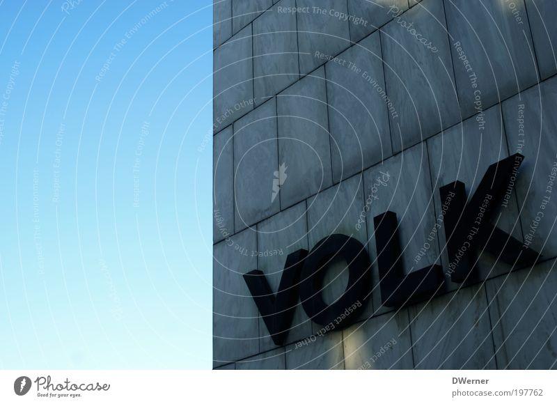 Volk Haus Wirtschaft Industrie Dienstleistungsgewerbe Geldinstitut Himmel Sonnenlicht Sommer Schönes Wetter Bankgebäude Bauwerk Gebäude Architektur Mauer Wand
