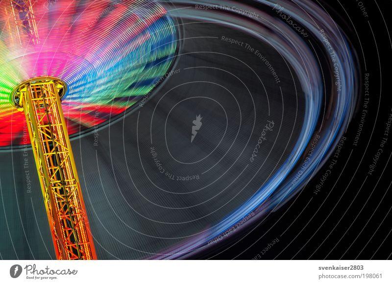 Lichtpilz Jahrmarkt Metall Stahl Bewegung drehen fahren fallen hängen leuchten schaukeln Spielen frei hoch oben rund Geschwindigkeit blau mehrfarbig gelb grün