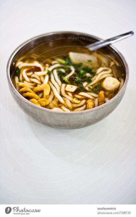 Tudou fen Lebensmittel Kräuter & Gewürze Suppe Nudeln Kartoffeln Tofu Ernährung Mittagessen Asiatische Küche Schalen & Schüsseln Löffel Xi'an China Asien