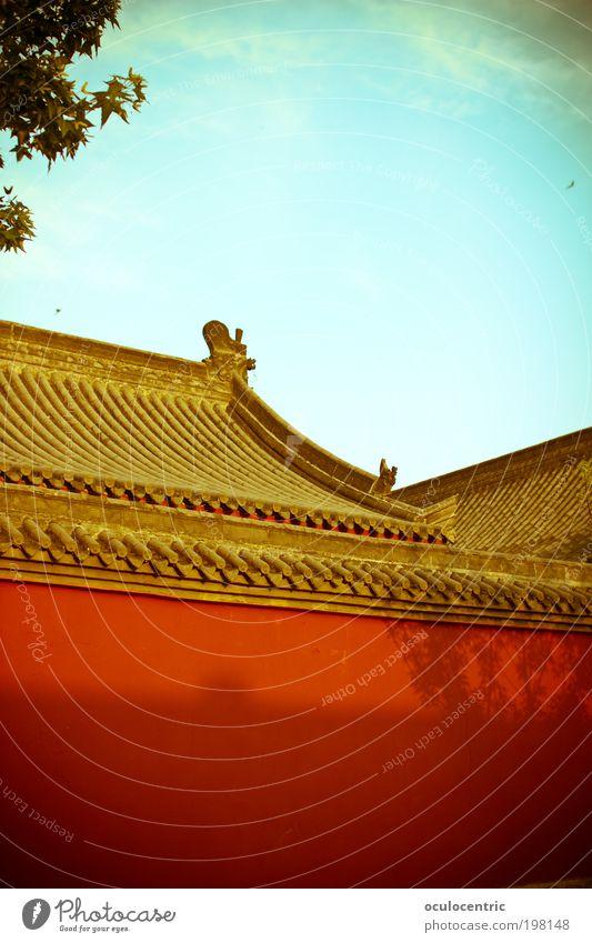 Rot bringt Glück Luft Himmel Wolken Sonne Xi'an China Asien Tempel Mauer Wand Dach Schindeldach Ferien & Urlaub & Reisen Warmherzigkeit ruhig Architektur