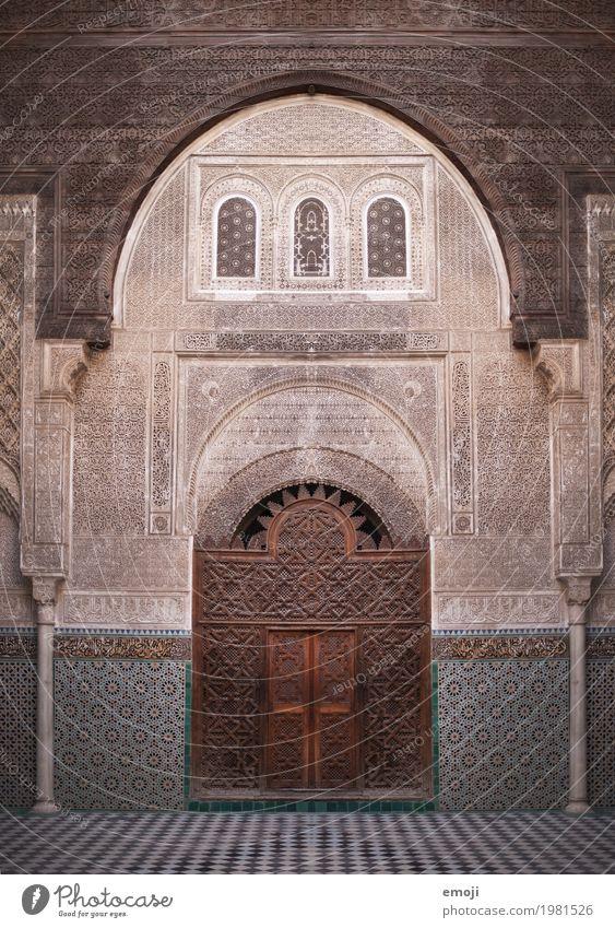 Fès alt Architektur Wand Gebäude Mauer außergewöhnlich Fassade Sehenswürdigkeit Wahrzeichen Symmetrie Ornament Palast Marokko Fes