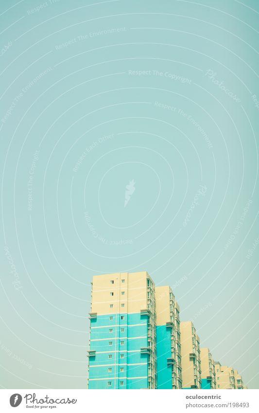 qu jiang xiao qu Xi'an China Asien Stadt Skyline bevölkert Hochhaus hoch lang schön braun Farbe Pause robcore Plattenbau Himmel Fenster Chinesische Architektur