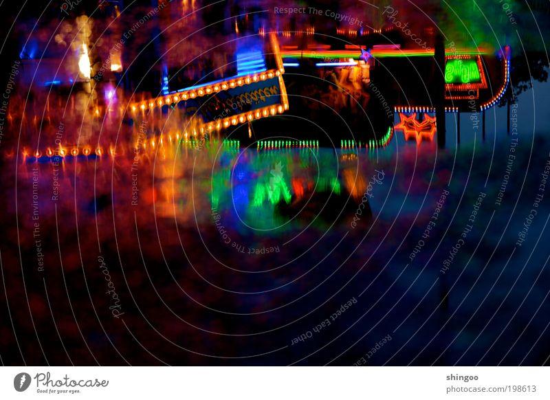 Lichtermeer Freude schwarz Farbe dunkel Feste & Feiern nass glänzend Schilder & Markierungen Perspektive Kultur Kitsch leuchten Zeichen Werbung Jahrmarkt Veranstaltung