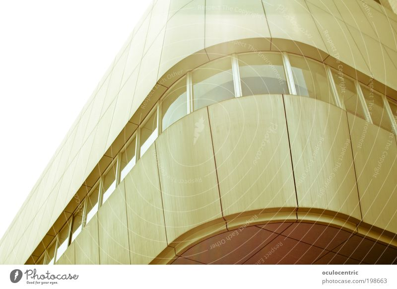 Höhle 69 Sommer gelb Fenster Linie gold Fassade rund Asien Bildung China Dienstleistungsgewerbe Sechziger Jahre Lomografie Bunker Mensa