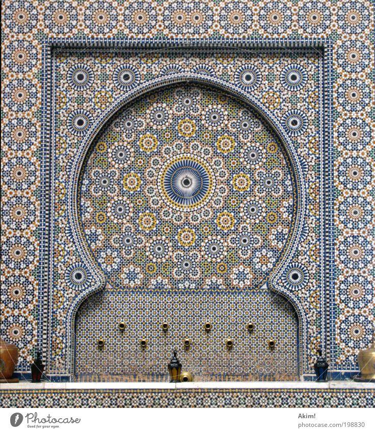 Mooooooosaik Stein Kunst Fassade Asien ästhetisch Platz Romantik einzigartig Brunnen Zeichen Reichtum Afrika Religion & Glaube Kultur Mensch Künstler