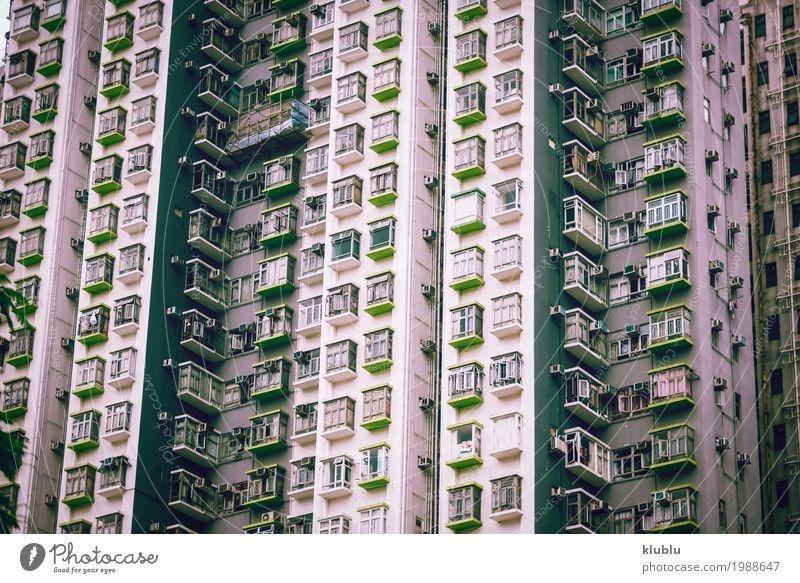Großes Apartmenthaus Leben Ferien & Urlaub & Reisen Tourismus Ausflug Wohnung Haus Kultur Landschaft Gebäude Architektur Fassade Straße modern grün heimwärts