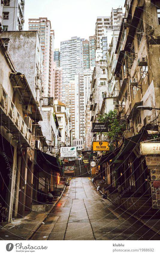 Ansicht der Straße von Hong Kong Ferien & Urlaub & Reisen Landschaft Erwachsene Leben Lifestyle Bewegung Menschengruppe Tourismus Ausflug modern Aktion stehen