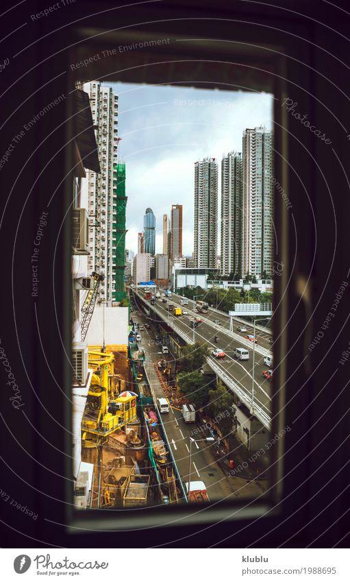 Ansicht der Straße von Hong Kong Ferien & Urlaub & Reisen grün Landschaft Haus Architektur Leben Gebäude Tourismus Fassade Wohnung Ausflug modern Kultur Asien