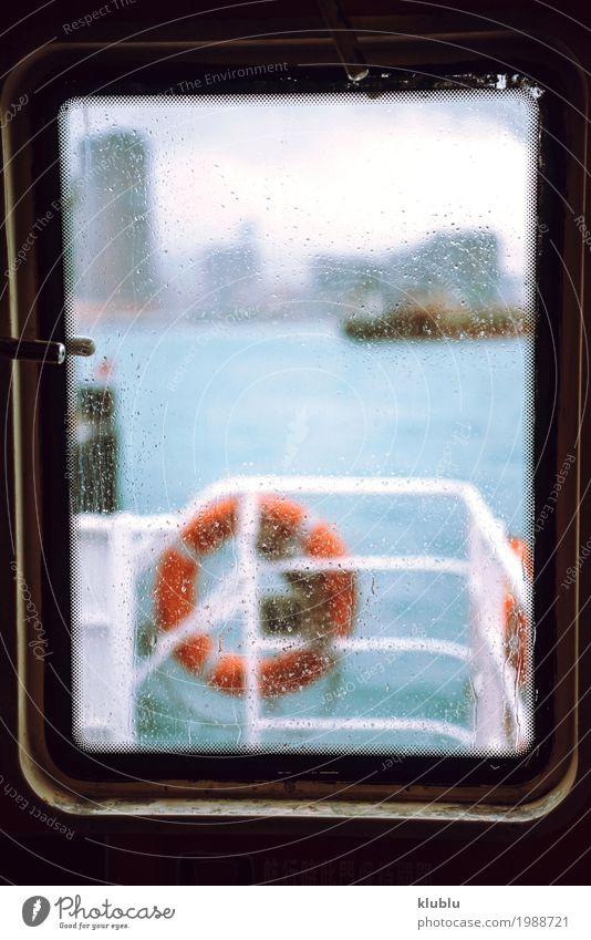 Verschwommene Sicht auf die Stadt Leben Ferien & Urlaub & Reisen Tourismus Ausflug Landschaft Stadtzentrum Hochhaus Gebäude Fähre Wasserfahrzeug Segel Bewegung