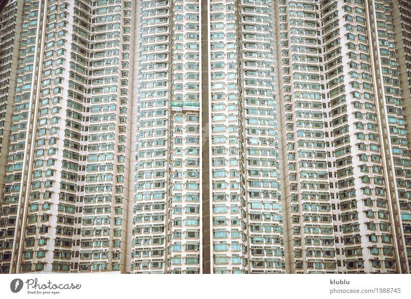 Große flache Schachtel in Hong Kong, China Ferien & Urlaub & Reisen grün Landschaft Haus Architektur Straße Leben Gebäude Tourismus Fassade Wohnung Ausflug