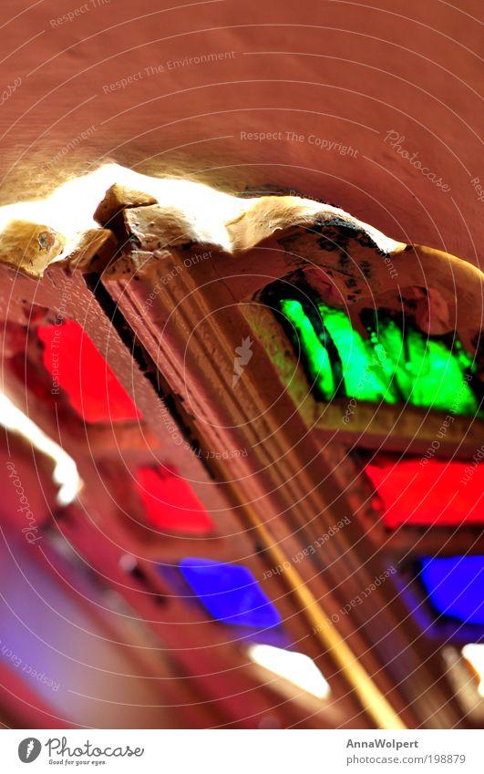 Das Fenster des Maharajas Traumhaus Kirche Burg oder Schloss Architektur Fassade Tür Holz Glas blau mehrfarbig gelb grün rot Haveli Farbfoto Innenaufnahme