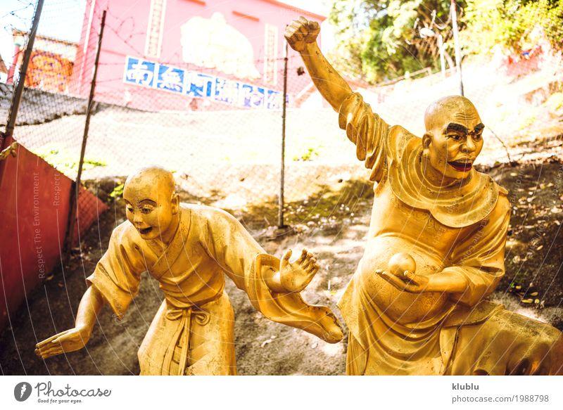 goldene Statuen in Tempel 1000 Buddhas in Hong Kong. schön Gesicht Ferien & Urlaub & Reisen Tourismus Dekoration & Verzierung Kunst Kultur Architektur Denkmal