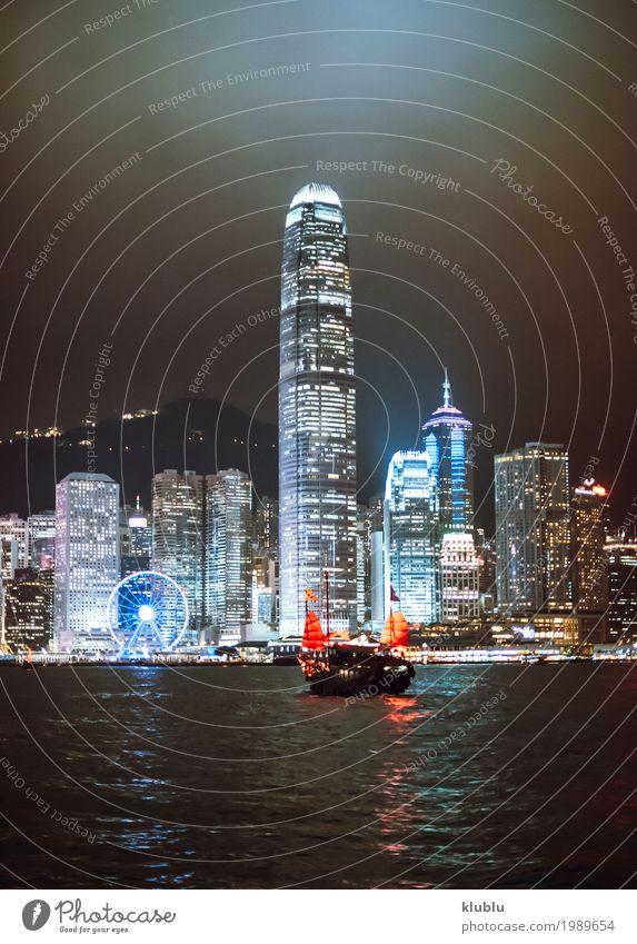 Ansicht zur belichteten Hong Kong-Stadt Ferien & Urlaub & Reisen Landschaft Haus Architektur Straße Leben Gebäude Tourismus Textfreiraum Ausflug modern Hochhaus