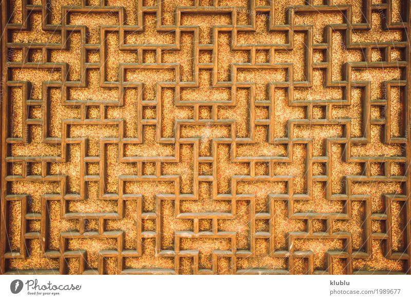 Asiatische Artverzierungsbeschaffenheit Design Dekoration & Verzierung Kunst Ornament Linie gold Wand Linien Konsistenz asiatisch geometrisch Hintergrund