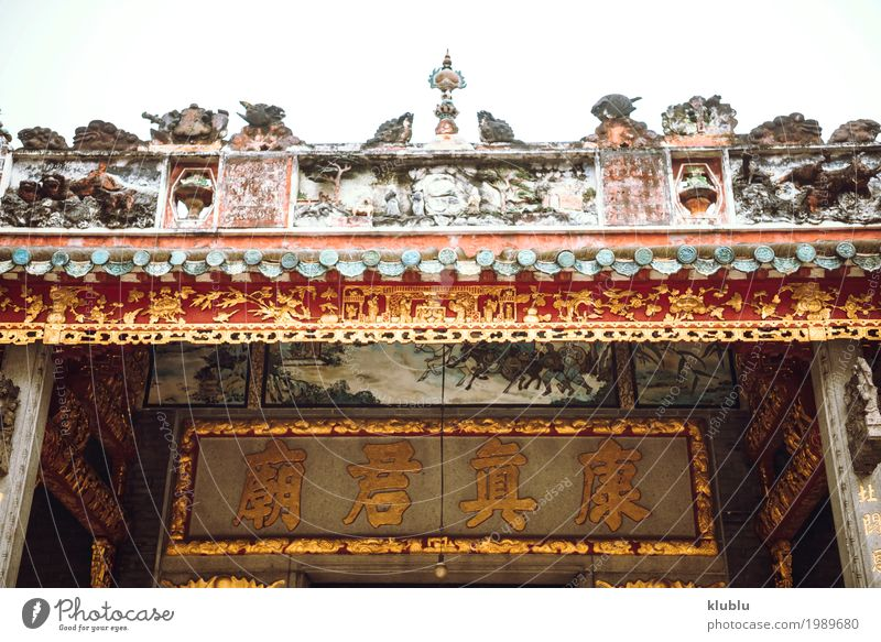 Ein Schild mit Hieroglyphen Design Ferien & Urlaub & Reisen Tourismus Haus Kultur Gebäude Architektur Straße alt historisch modern Tradition Zeichen Text Briefe