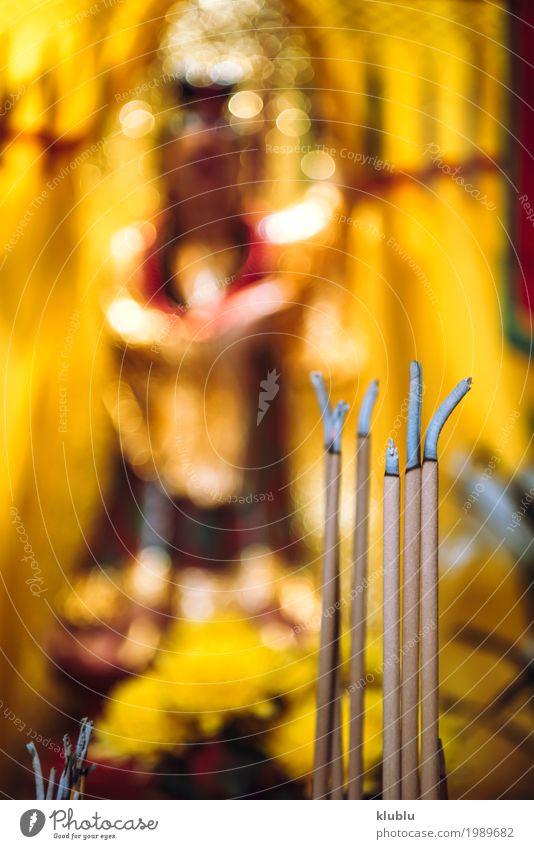 Buddhistischer Tempel in Hong Kong. elegant Duft Kunst Religion & Glaube kleben Rauch buddhistisch Asien Hongkong Geruch Zen Sprit Weihrauchfass aromatisch