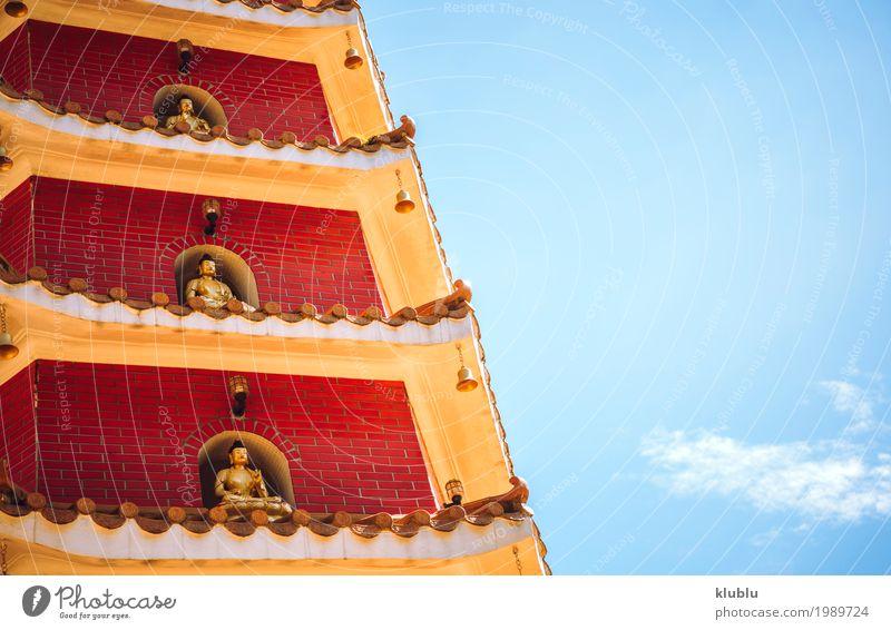 Tempel in Hong Kong Gesicht harmonisch Tourismus Kunst Kultur Natur Himmel Gebäude Architektur Denkmal alt historisch lustig rot Weisheit Frieden