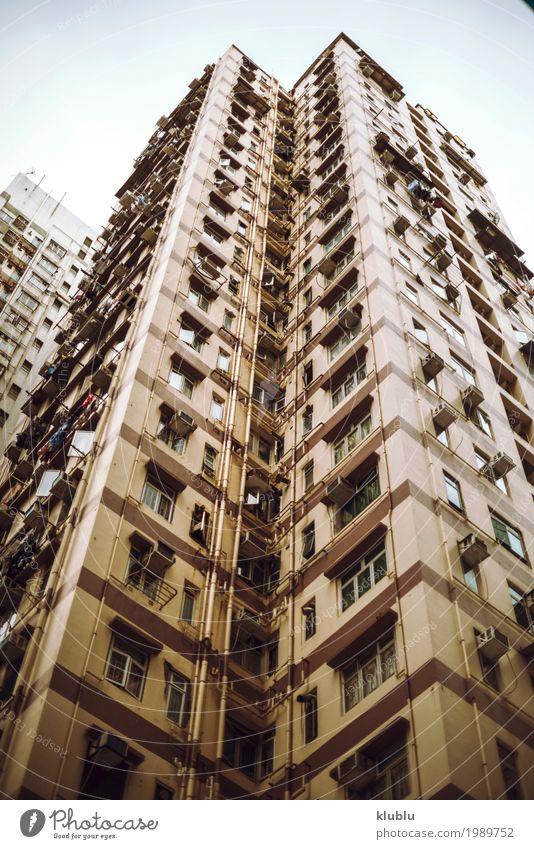 Große Flachkastengebäude in Hong Kong, China Ferien & Urlaub & Reisen grün Landschaft Haus Architektur Straße Leben Gebäude Tourismus Fassade Wohnung Ausflug
