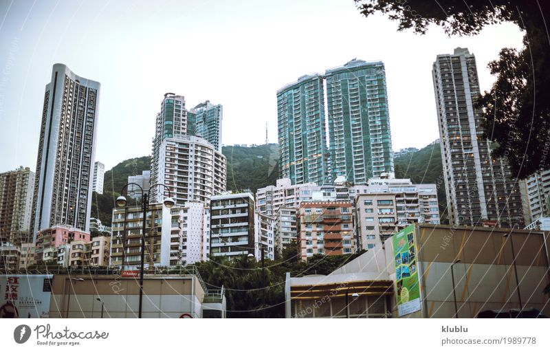 Hongkong ist eine internationale Metropole. Leben Ferien & Urlaub & Reisen Tourismus Ausflug Haus Spiegel Büro Landschaft Gebäude Architektur Fassade Straße
