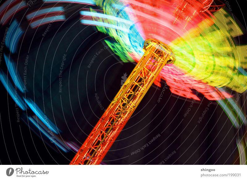 Schwindelanfall blau grün rot Farbe gelb oben Bewegung hell Freizeit & Hobby Geschwindigkeit leuchten Veranstaltung drehen mehrfarbig Bildausschnitt Anschnitt