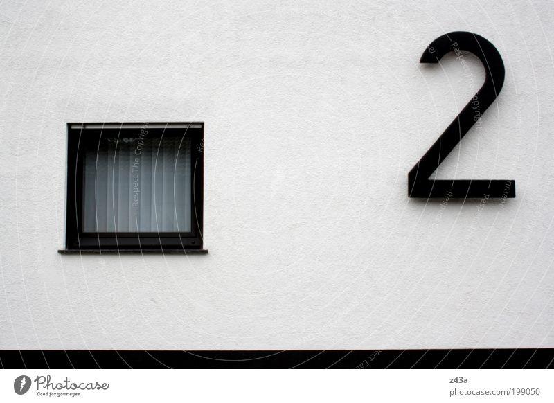 Only number two weiß schwarz Haus Fenster Wand Mauer 2 Fassade Beton einfach Einfamilienhaus Symbole & Metaphern Hausnummer