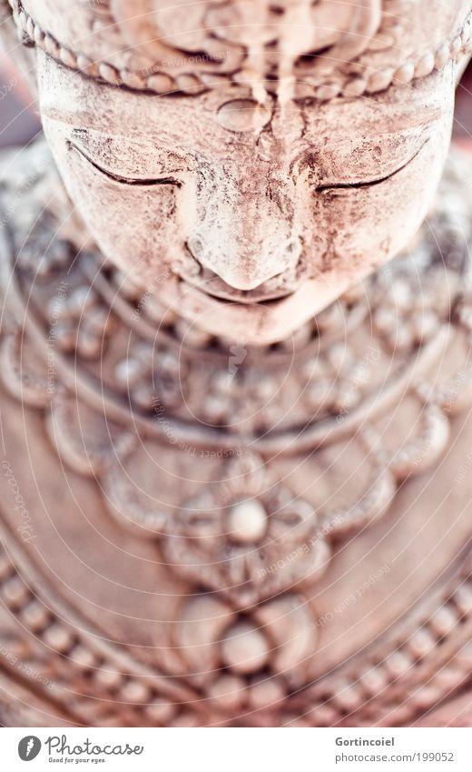 Shiva ruhig Erholung Religion & Glaube Stil Innenarchitektur Dekoration & Verzierung Lifestyle Lächeln Asien Wohlgefühl Reichtum Meditation exotisch Skulptur