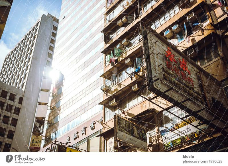 Große Flachkastengebäude und -büros in Hong Kong, China Ferien & Urlaub & Reisen Landschaft Erwachsene Leben Lifestyle Bewegung Tourismus Verkehr Ausflug modern
