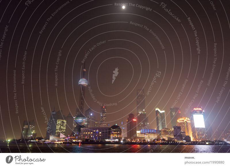 Shanghai Pudong Skyline Ferien & Urlaub & Reisen Architektur Business Büro Hochhaus Sehenswürdigkeit Wahrzeichen Asien Stadtzentrum Karriere Mond China