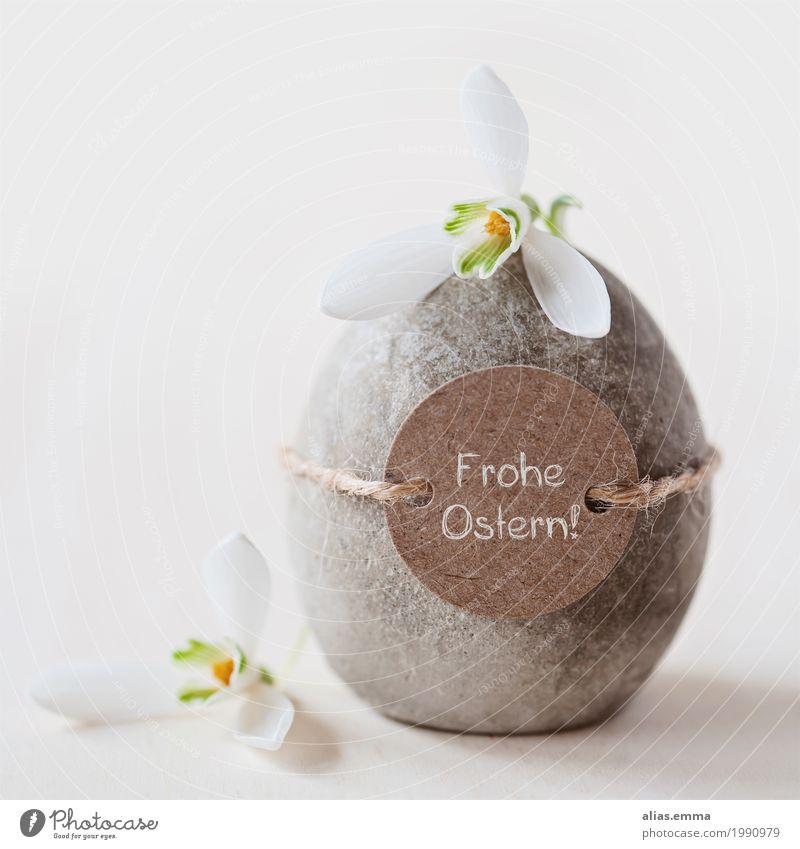 OSTERstEIn Ostern Osterei Ei Beton Osterwunsch Ostergeschenk Stein Schneeglöckchen Blume Frühling April Blühend Blüte Postkarte natürlich frohe ostern einfach
