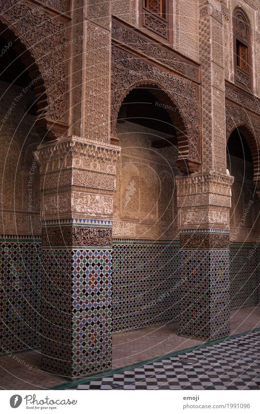 Marokko Architektur Mauer Wand Fassade Sehenswürdigkeit Dekoration & Verzierung Ornament alt Farbfoto Gedeckte Farben Innenaufnahme Muster Menschenleer Tag