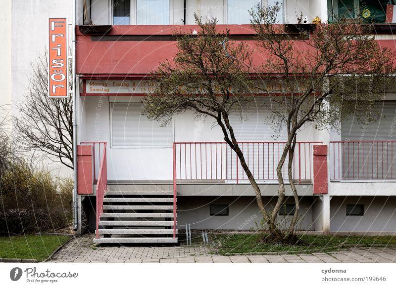 [HAL] Neue Frisur? Stadt Einsamkeit ruhig Leben Architektur Haare & Frisuren Stil Arbeit & Erwerbstätigkeit Zufriedenheit Fassade geschlossen Treppe Design