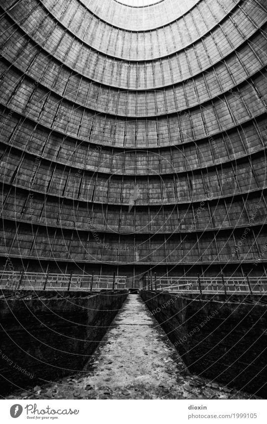inside the cooling tower [14] Energiewirtschaft Kernkraftwerk Kohlekraftwerk Energiekrise Industrie Industrieanlage Fabrik Turm Bauwerk Gebäude Architektur