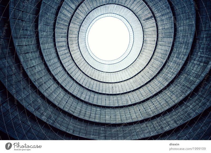 inside the cooling tower [11] Energiewirtschaft Kernkraftwerk Kohlekraftwerk Industrie Menschenleer Turm Bauwerk Gebäude Architektur Mauer Wand außergewöhnlich