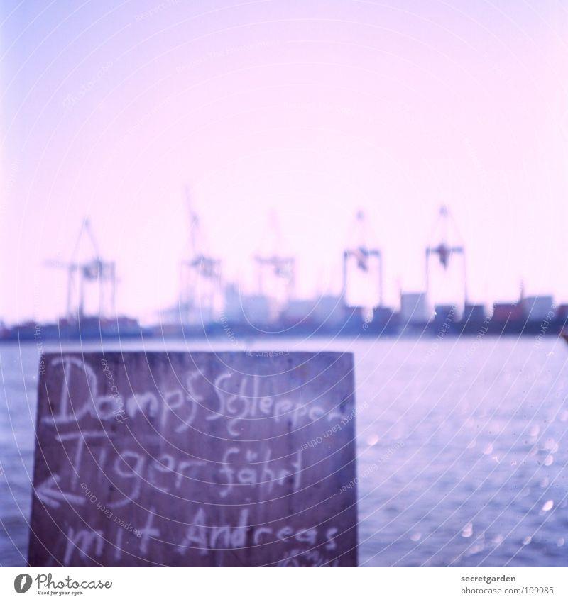 dampfschlepper tiger fährt mit andreas um 15h. blau Hamburg Wasserfahrzeug rosa Schilder & Markierungen Verkehr Tourismus Schriftzeichen retro